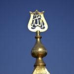 Fotografía Detalle mezquita en Estambul