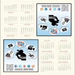 Diseño Calendario mesa simple